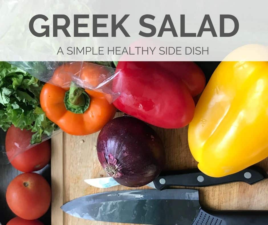Our simple greek salad makes a perfect side dish for any meal but paired with our greek oven rib recipe it becomes absolutely phenomenal!